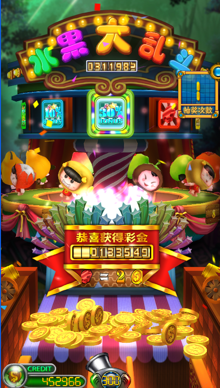 Video Coin Pusher Arcade Game