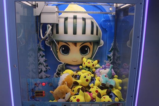arcade toy prize