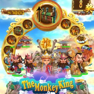 Intelligent Game Skill Arcade Game The Monkey King