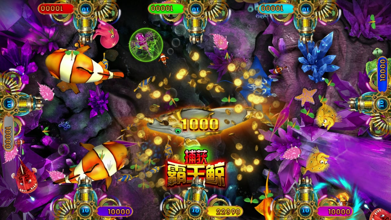 Fish Hunter Arcade Games