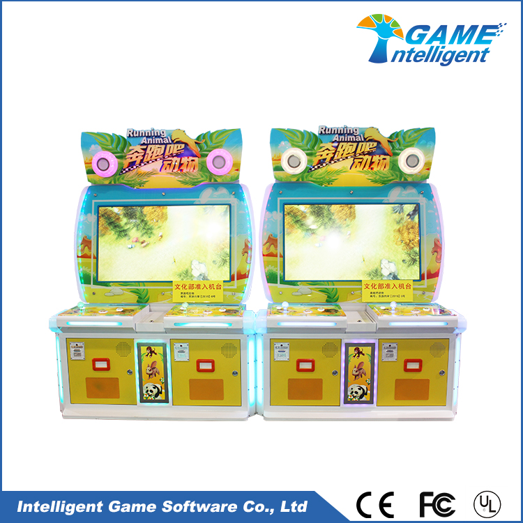 video lottery machines for sale Running Animal