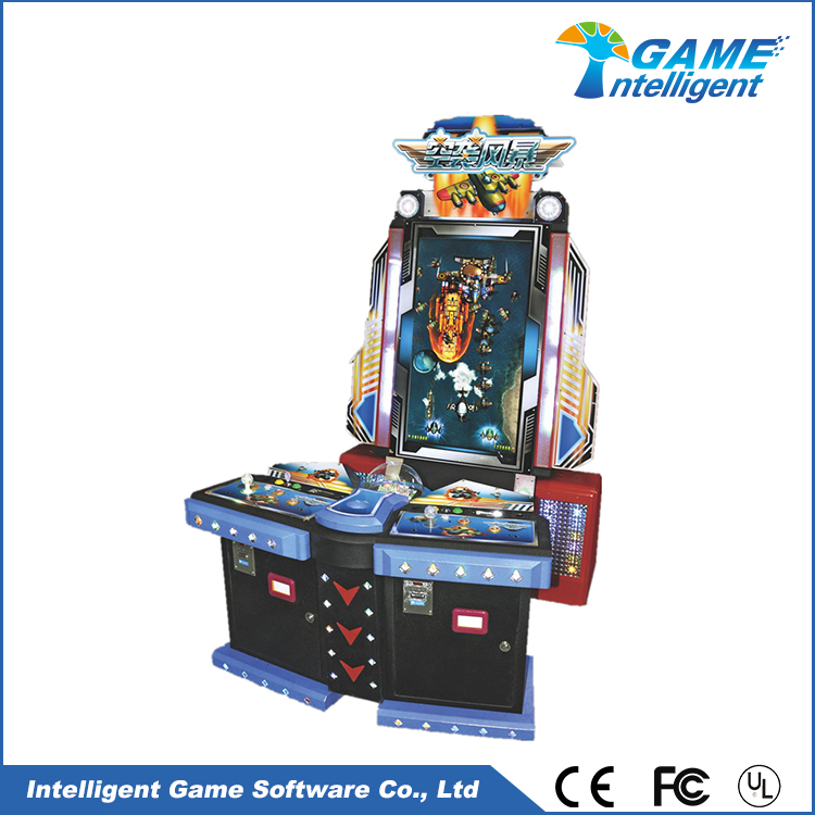Intelligent Game fish hunter game machine Air Strike 03