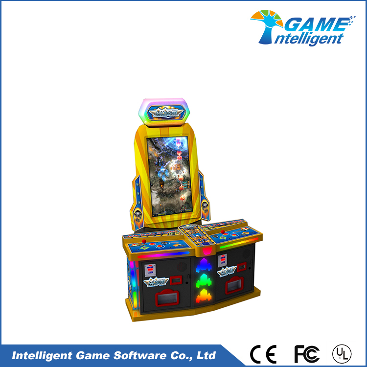Intelligent Game fish hunter game machine Air Strike
