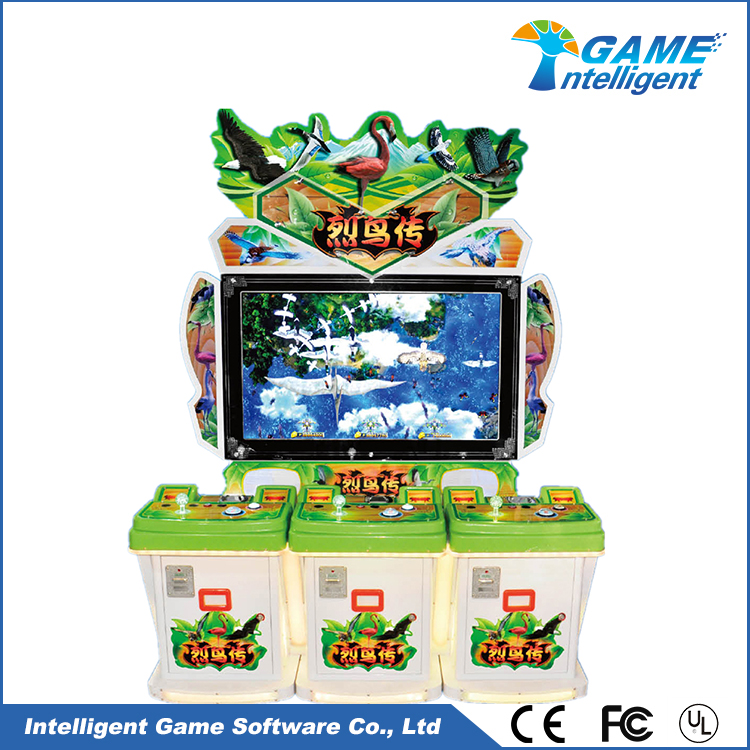 Intelligent Game fish hunter game machine Legend of Eagle King 01