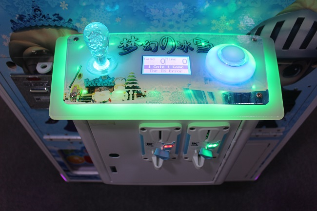 Intelligent Game toy claw machine seen from above